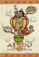 ◆希少品◆ミニパズル150ピース:モンハン日記 ぽかぽかアイルー村G 探検に出発ニャ!《廃番商品》