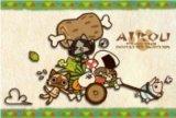 ◆希少品◆ミニパズル150ピース:モンハン日記 ぽかぽかアイルー村G 大収穫ニャ!《廃番商品》