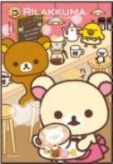 ■ミニパズル150ピース:リラックマ チョコレート&コーヒーpart3《廃番商品》