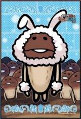 ■ミニパズル150ピース:おさわり探偵なめこ栽培キット 白ウサギなめこ《廃番商品》