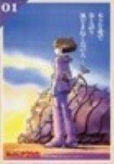 ★31%off★ミニパズル150ピース:ジブリポスターコレクションNo.1風の谷のナウシカ