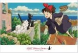 ■300ピースジグソーパズル:魔女の宅急便 コリコの町が好き!