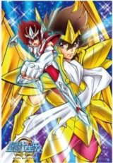 ◆希少品◆300ピースジグソーパズル:聖闘士星矢Ω 光牙と星矢《廃番商品》