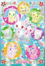 ■アートクリスタル300ピースジグソーパズル:ジュエルペット キラキラバブル!《カタログ落ち商品》