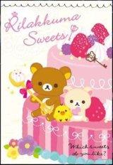 ■アートクリスタル300ピースジグソーパズル:リラックマ Sweets&Sweets《カタログ落ち商品》