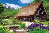 ◆希少品◆2000スモールピースジグソーパズル:菖蒲咲く白川郷《廃番商品》