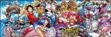 ■950ピースジグソーパズル:ONE PIECE ANIMALS I《廃番商品》