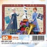 板パズル60ピース:たくさんのプレゼント(アナと雪の女王)