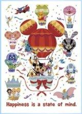 ◆希少品◆315スモールピースジグソーパズル:ディズニー ハピネスバルーン《廃番商品》