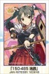 ■ミニパズル150ピース:艦隊これくしょん 瑞鶴《廃番商品》