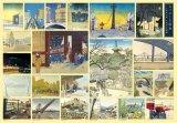 ■2000スモールピースジグソーパズル:昭和大東京百圖繪《カタログ落ち商品》