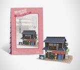 3Dパズル 日本 和菓子屋