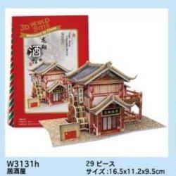 画像1: 3Dパズル CHINA 中国居酒屋