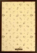 ディズニー専用木製パネル1000ピース用ブラウン(51×73.5cm/10-T)